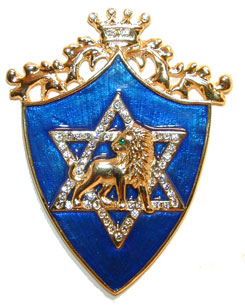 """Shield of El Elyon ©"" Gold tone shield with blue enamel background. Star of David with lion set with clear crystals."